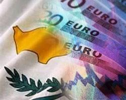 Влияние кипрского кризиса на Украину
