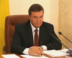 Кабмин Украины одобрил бюджет-2014